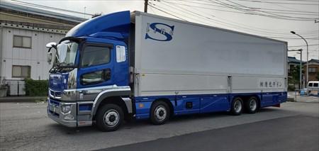 埼玉の運送業者「株式会社清光ライン」の運送トラック(側面)