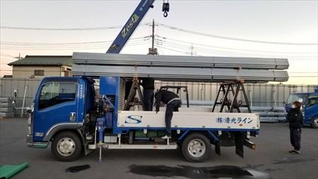 埼玉の運送業者「株式会社清光ライン」。建築資材の輸送。
