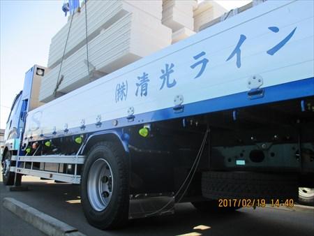 埼玉の運送業者「株式会社清光ライン」